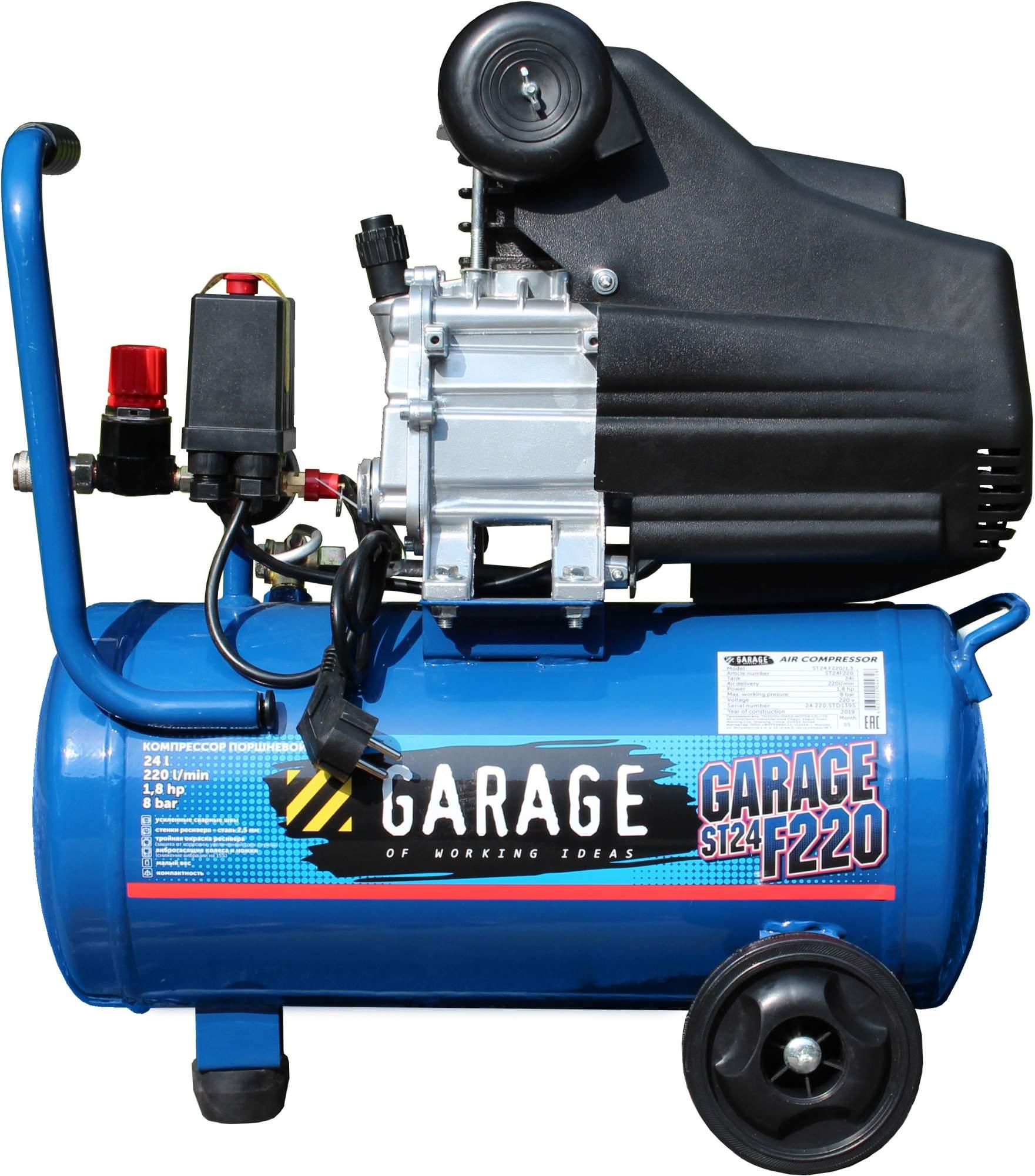 Компрессор масляный Garage ST 24.F220/1.3, 24 л, 1.3 кВт