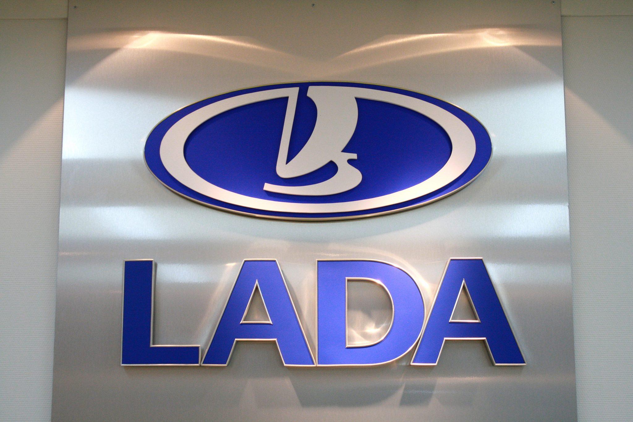 Lada (концерн «Автоваз»)
