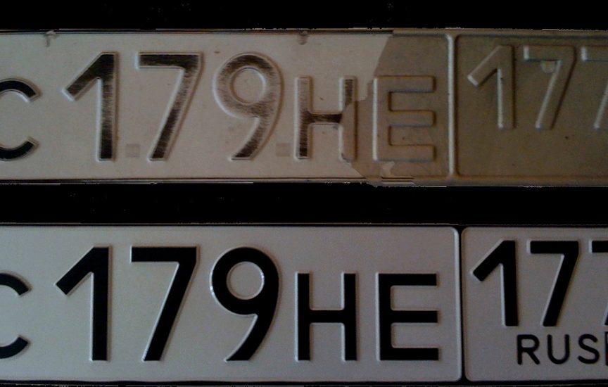 Маркер для подкраски номеров авто