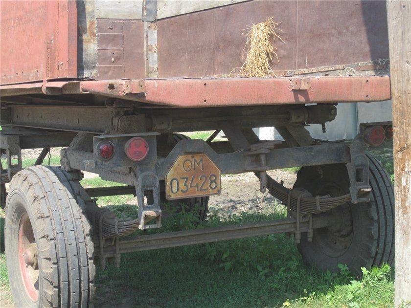 Номер тракторного прицепа