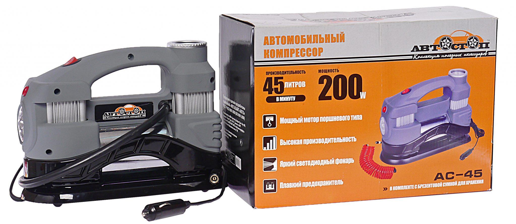 Обзор автомобильных компрессоров «Автостоп»