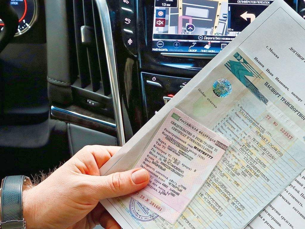 Перечень документов для обращения в отдел ГИБДД