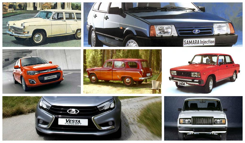 Полный список популярных марок российских автомобилей со значками