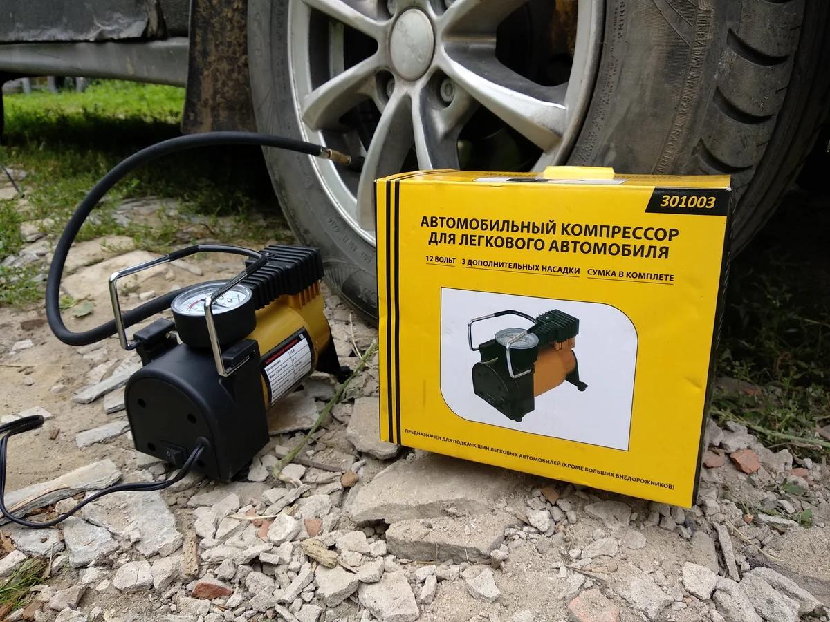 Применение автомобильного компрессора 301003