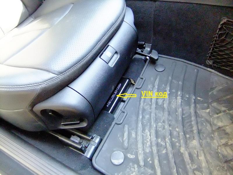 Расположение ВИН-номера в автомобиле «Мерседес»