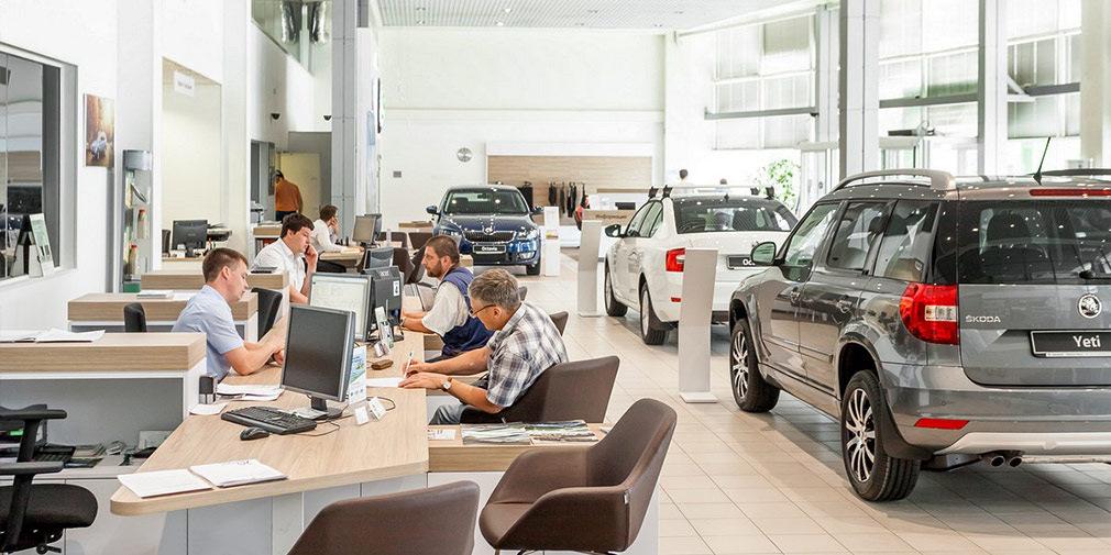 Регистрация авто в автосалоне