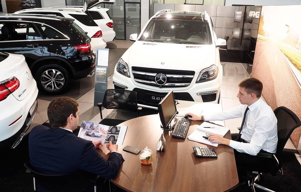 Регистрация машины в автосалоне