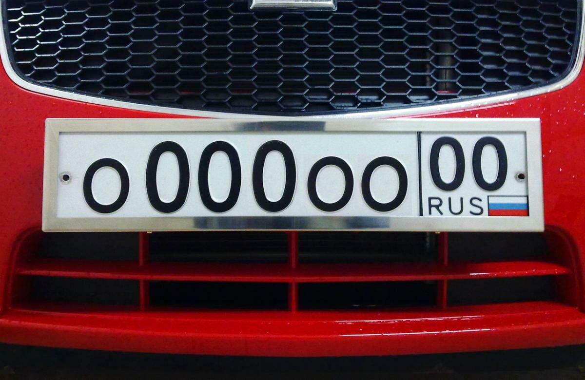 Самые дорогие номера на машину
