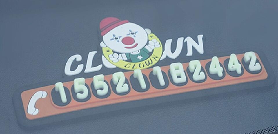 Сверхъяркая автомобильная, временная, парковочная карточка «Забавный клоун»