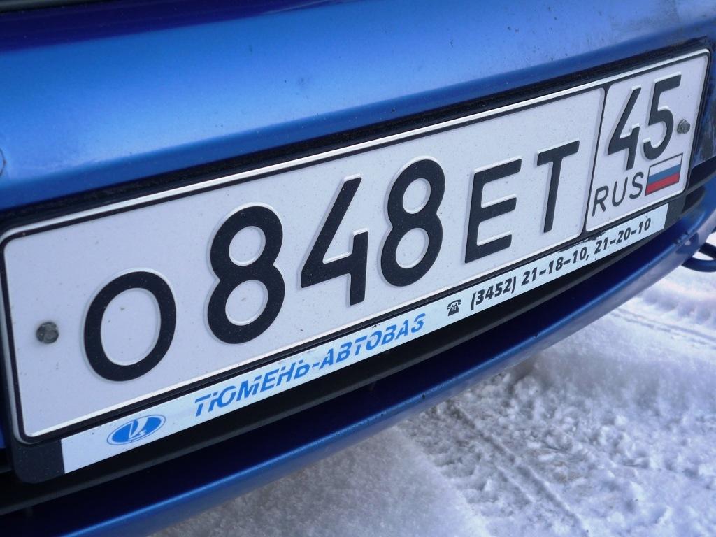 Зеркальный гос номер на автомобиль
