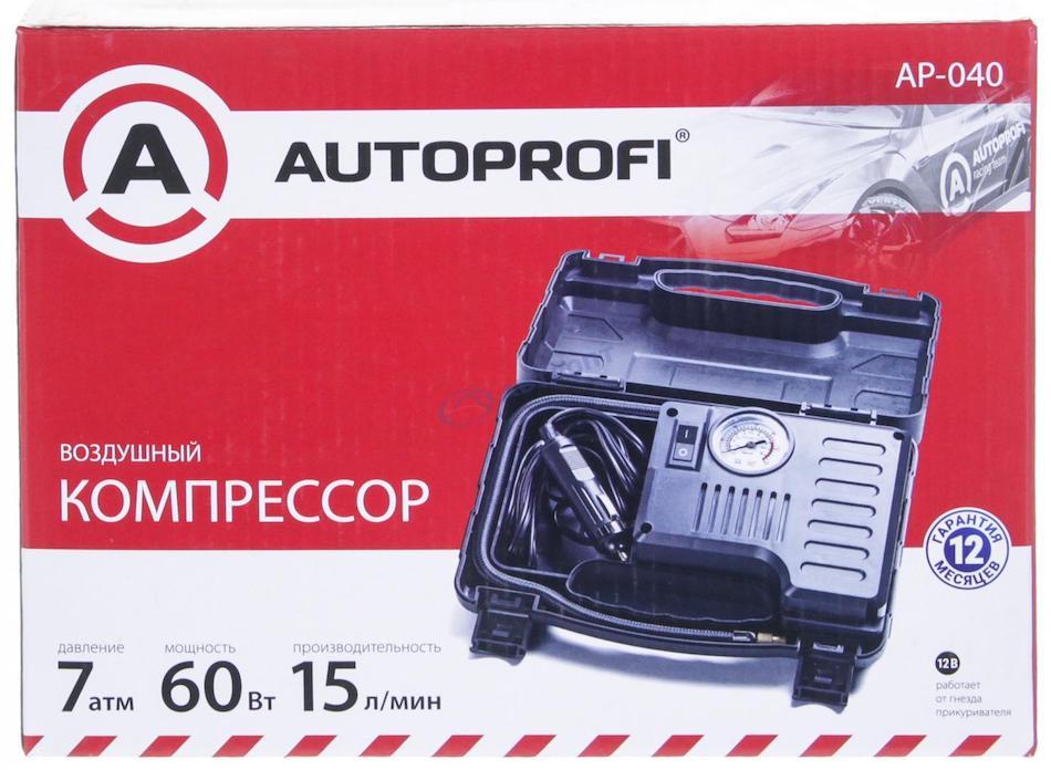 AUTOPROFI АР-040