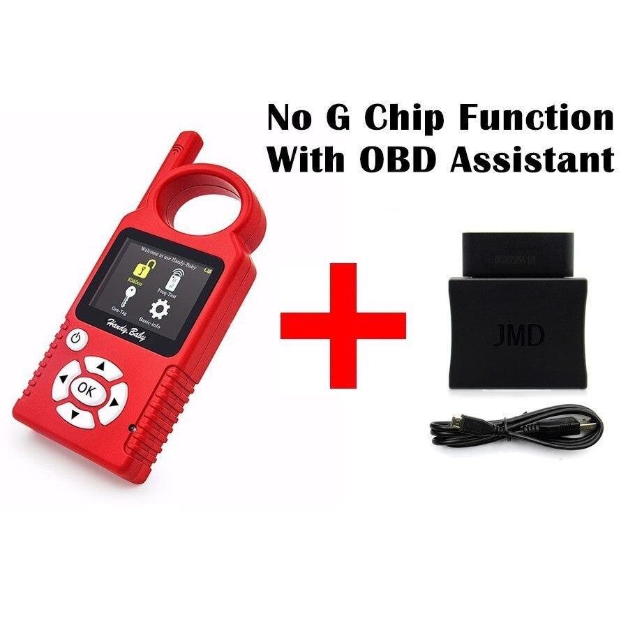 Программатор HandyBaby для за автомобильных ключей с функцией G