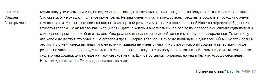 Андрей Валерьевич удивлен возможностями