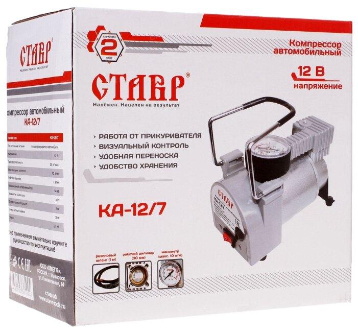 Автомобильный компрессор «СТАВР» КА-12/7