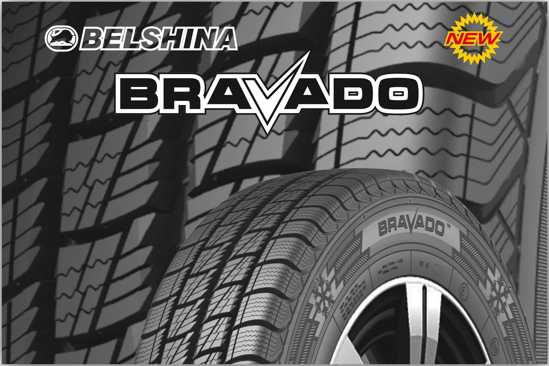 BELSHINA Bravado