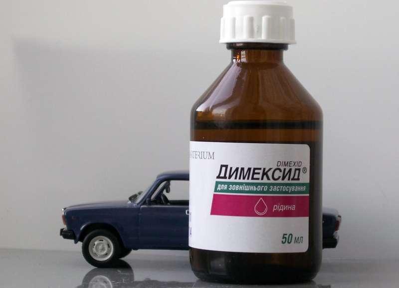 «Димексид» для удаления клея от наклейки с авто