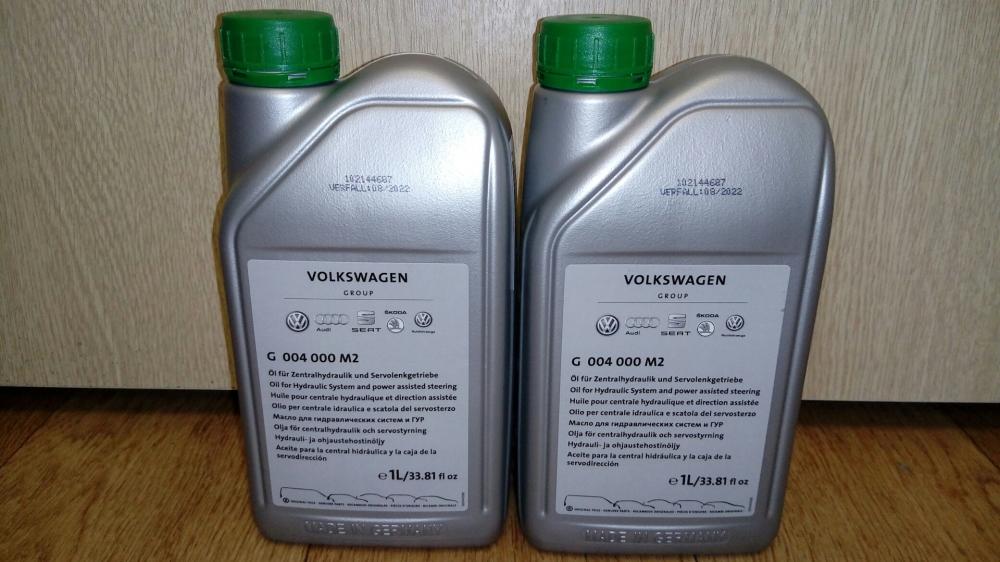 Гидравлическая жидкость G004000M2