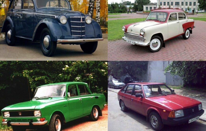 История бренда «Москвич» - эмблема и названия всех моделей