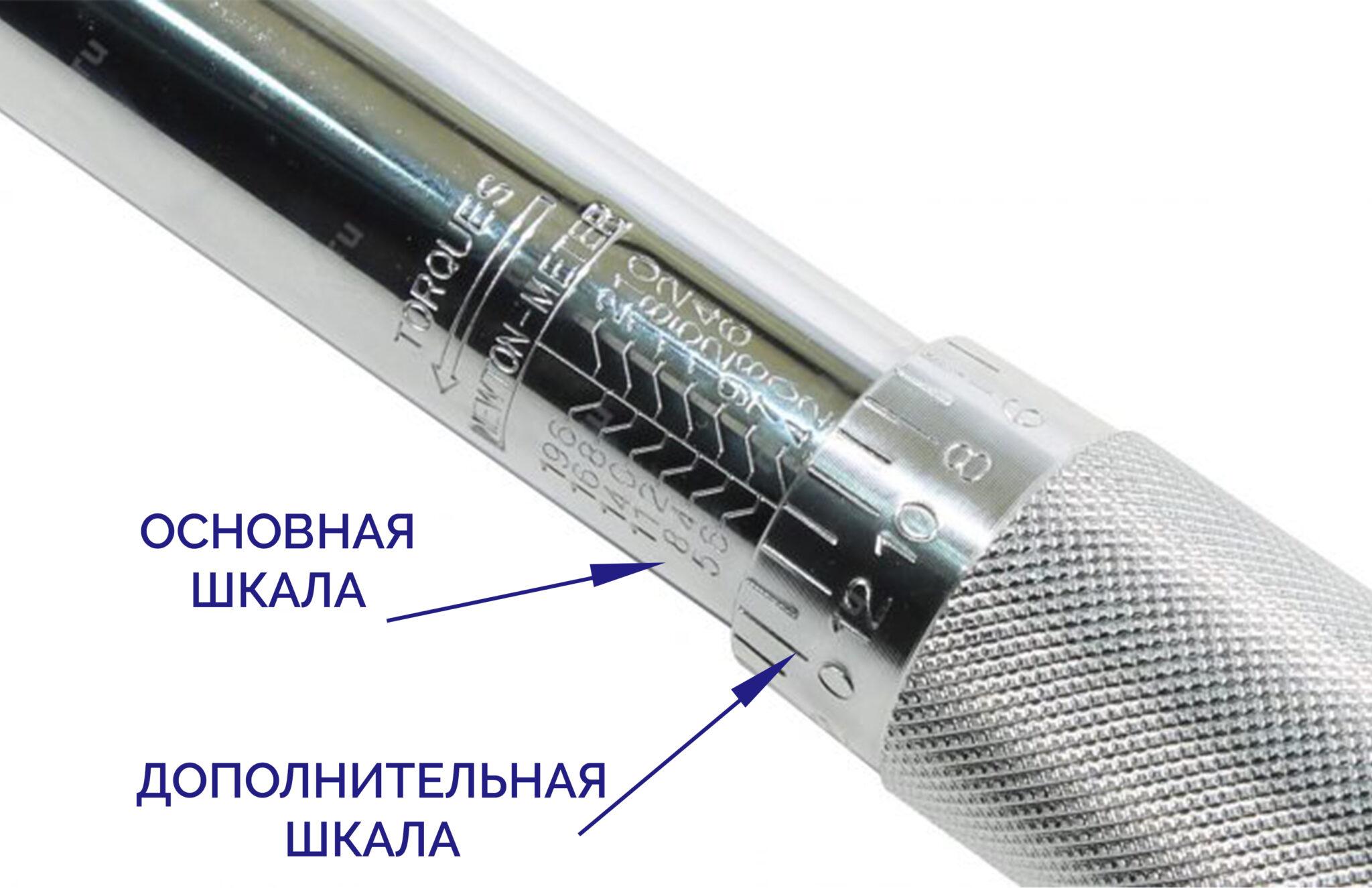 Как использовать динамометрический ключ