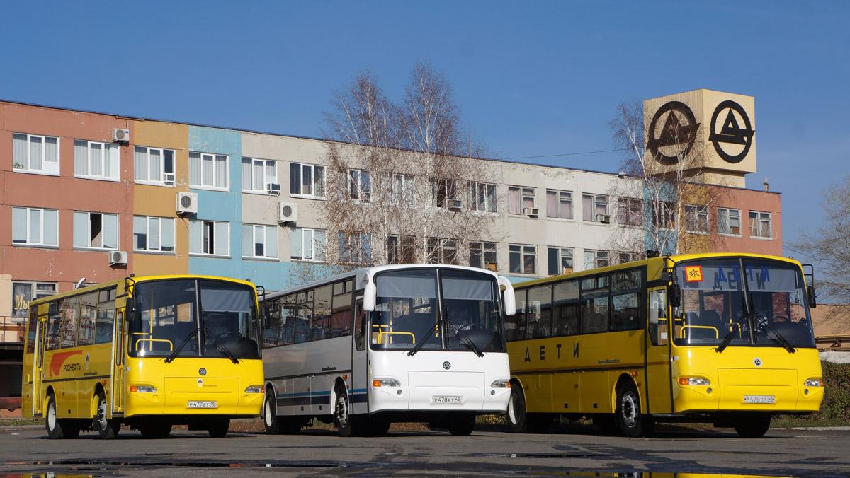 КАвЗ (Курганский автобусный завод)