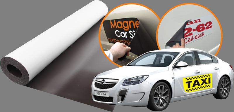 Магнитные наклейки на машину