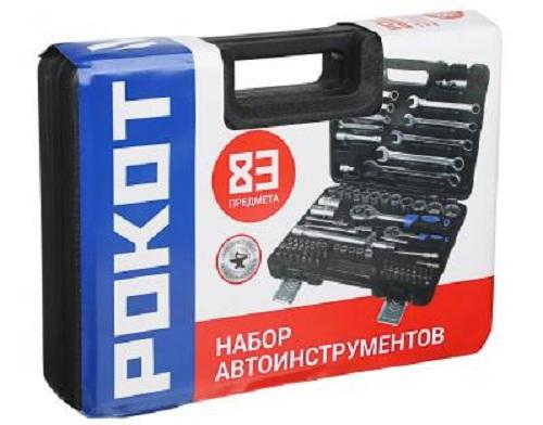 Набор автомобильных инструментов «Рокот» (83 предмета)