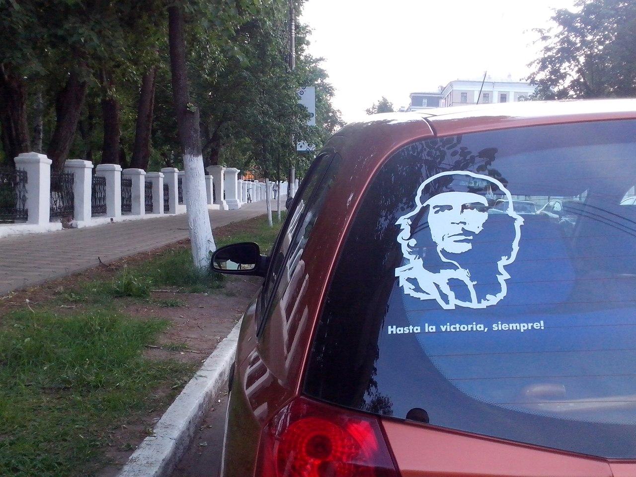 Наклейка на авто «Че Гевара»