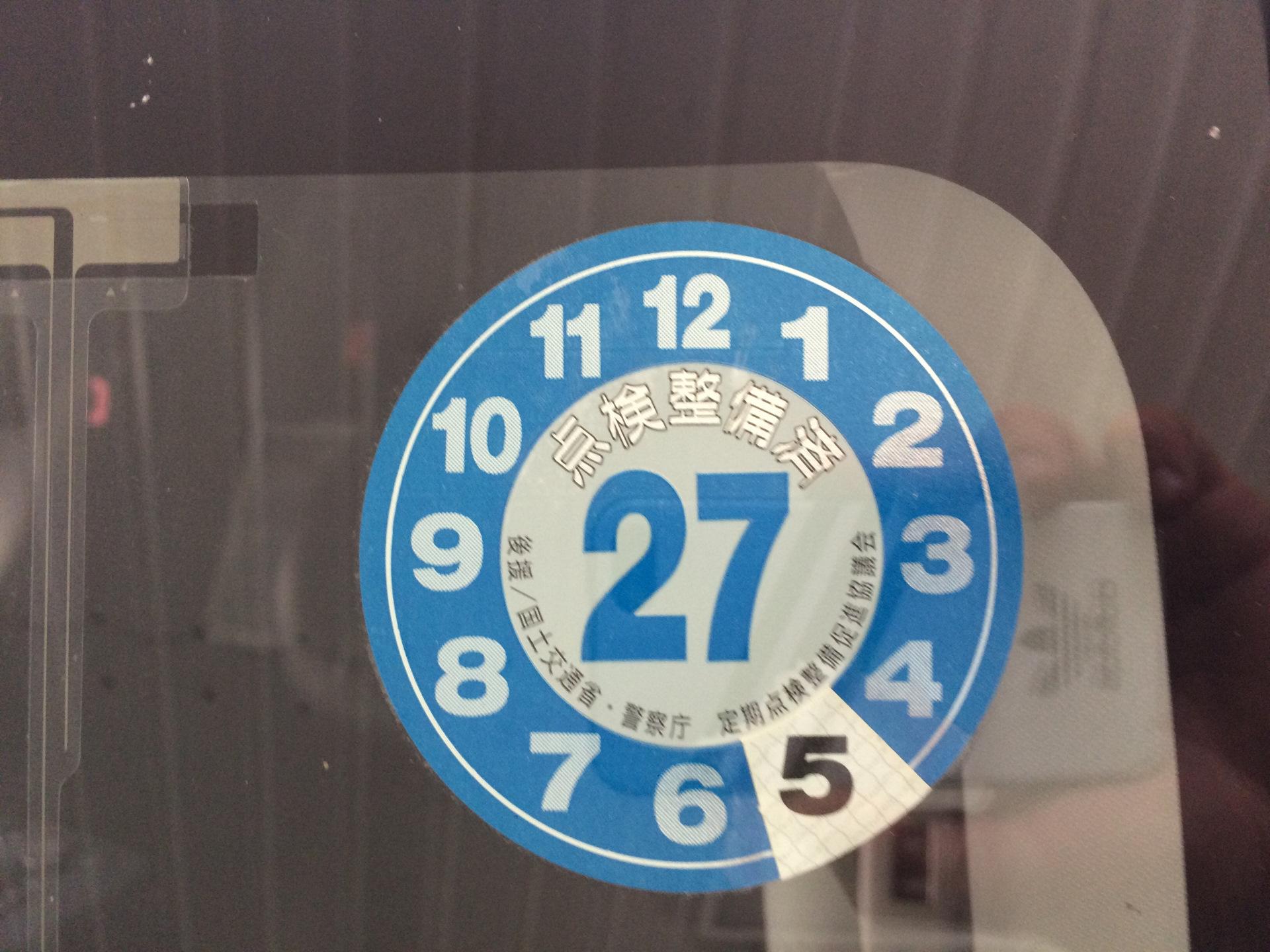 Наклейка на автомобиле в Японии