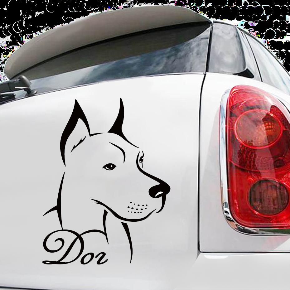 Наклейки «Собака» на авто