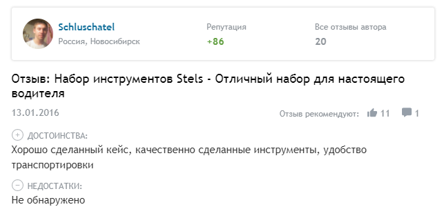 Отзыв о Stels 14115