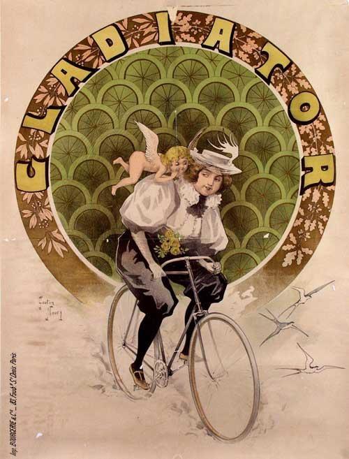Плакат компании