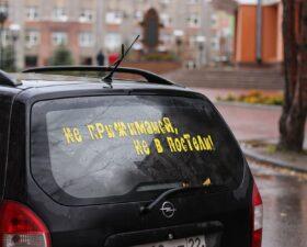Прикольные наклейки на авто на заднее стекло для девушек