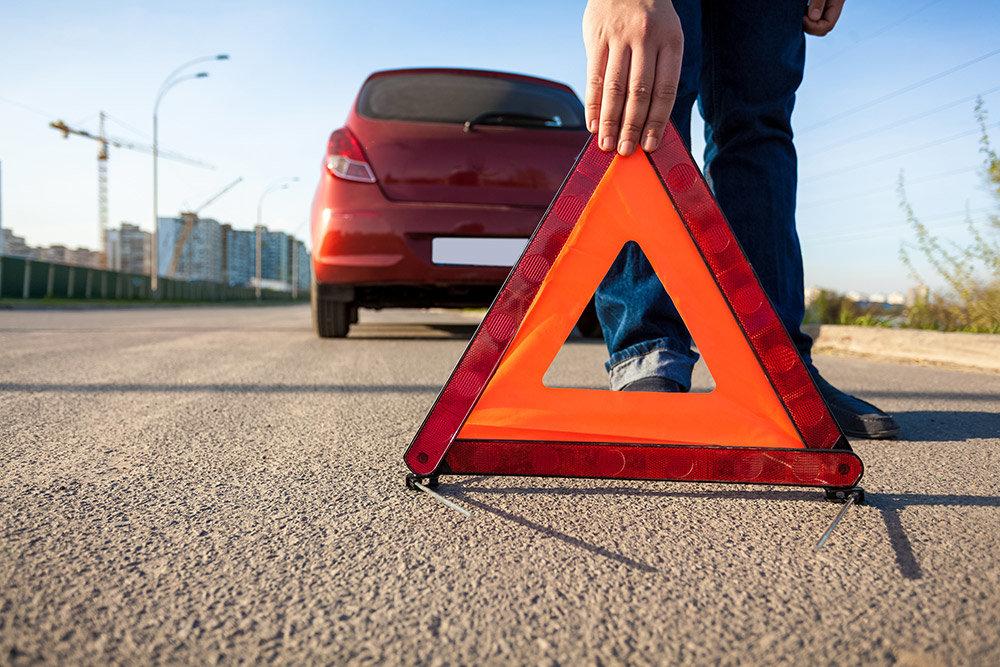 Расстояние от автомобиля до аварийного знака