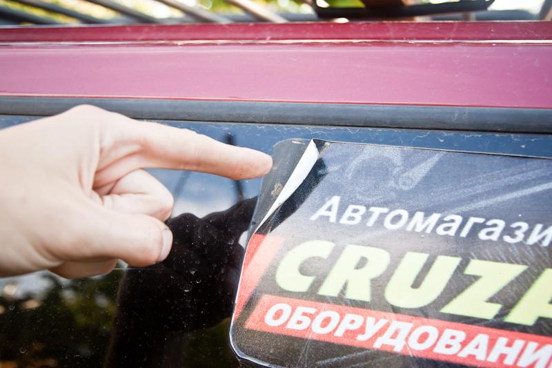 Рекламные наклейки на автомобиль из бумаги