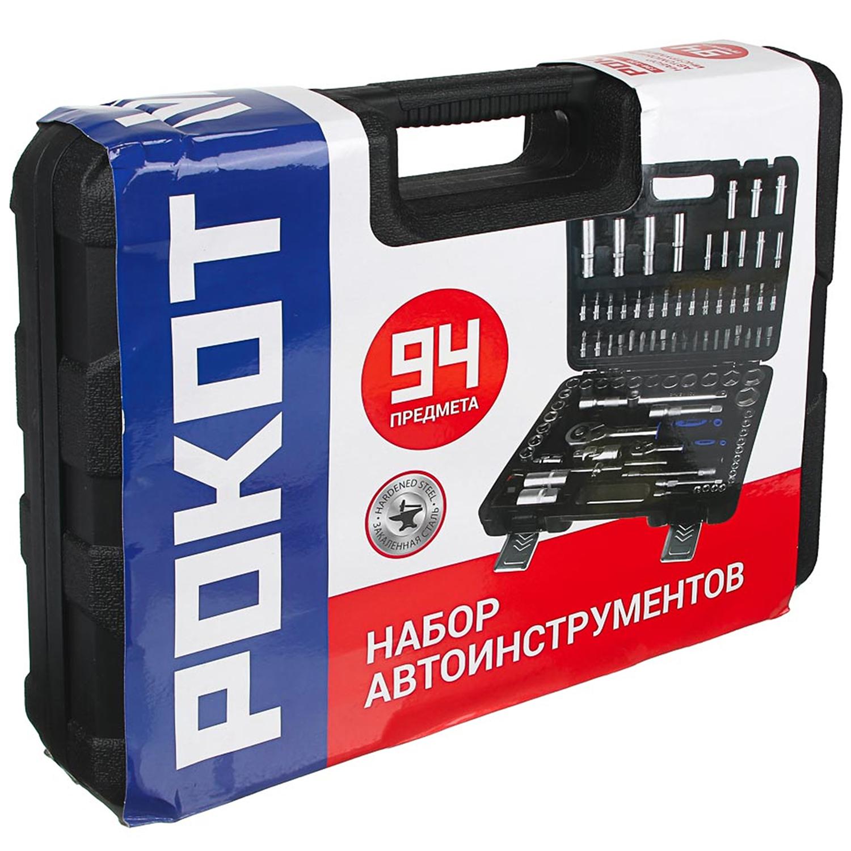 В чем популярность набора автомобильных инструментов Рокот 736-120, 94 предмета согласно отзывам покупателей