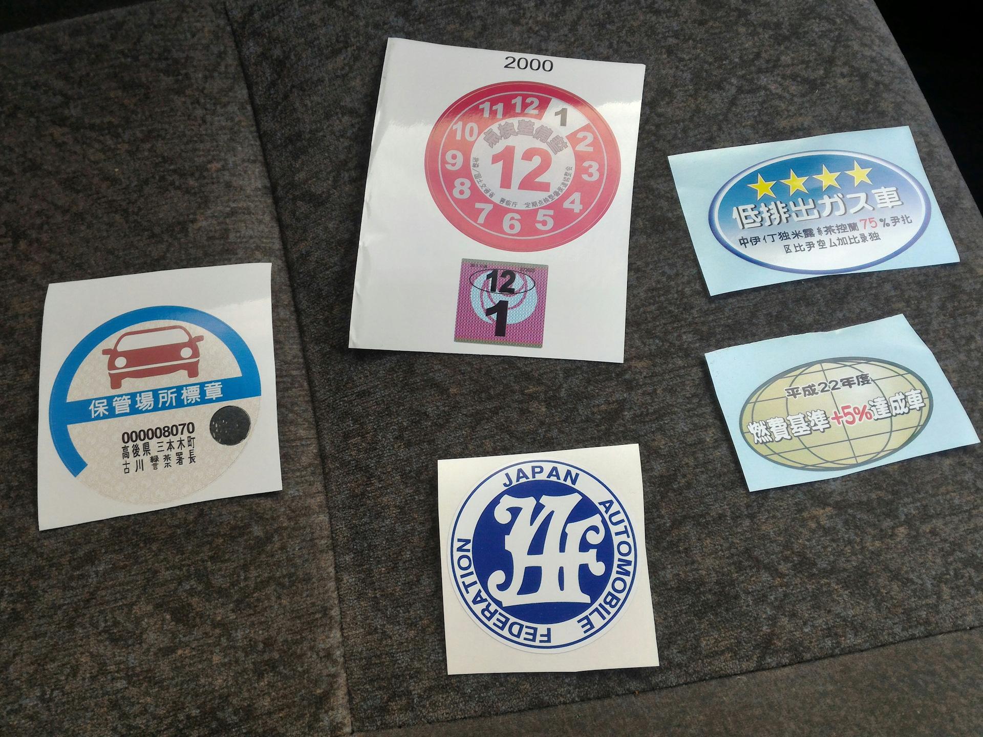 Японские стикеры на автомобиль