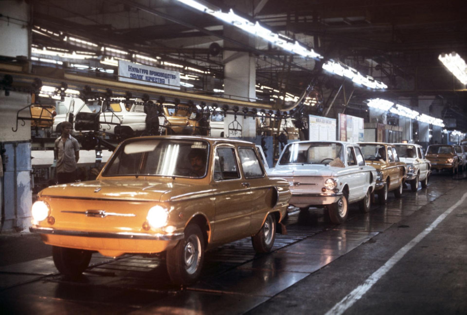 ЗАЗ (Запорожский автомобильный завод)