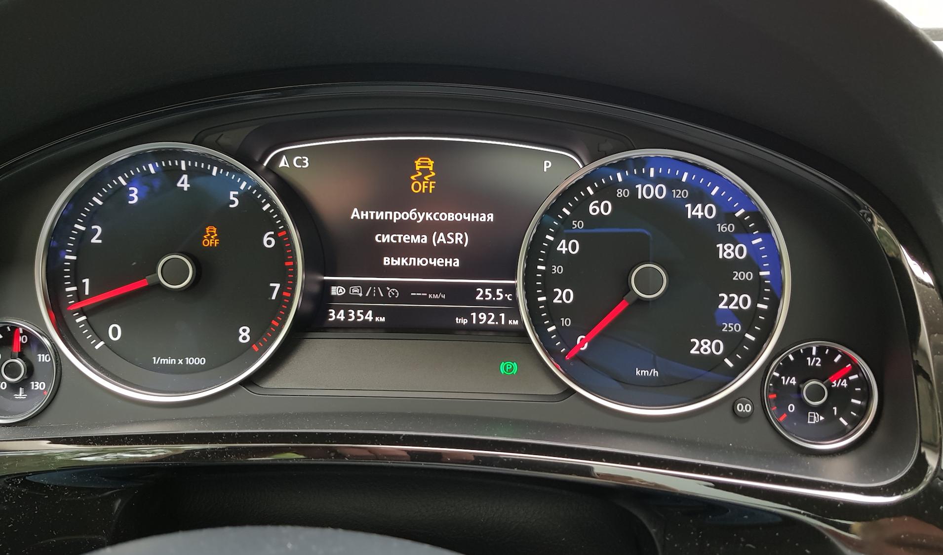 Значок антибуксовочной системы на панели авто