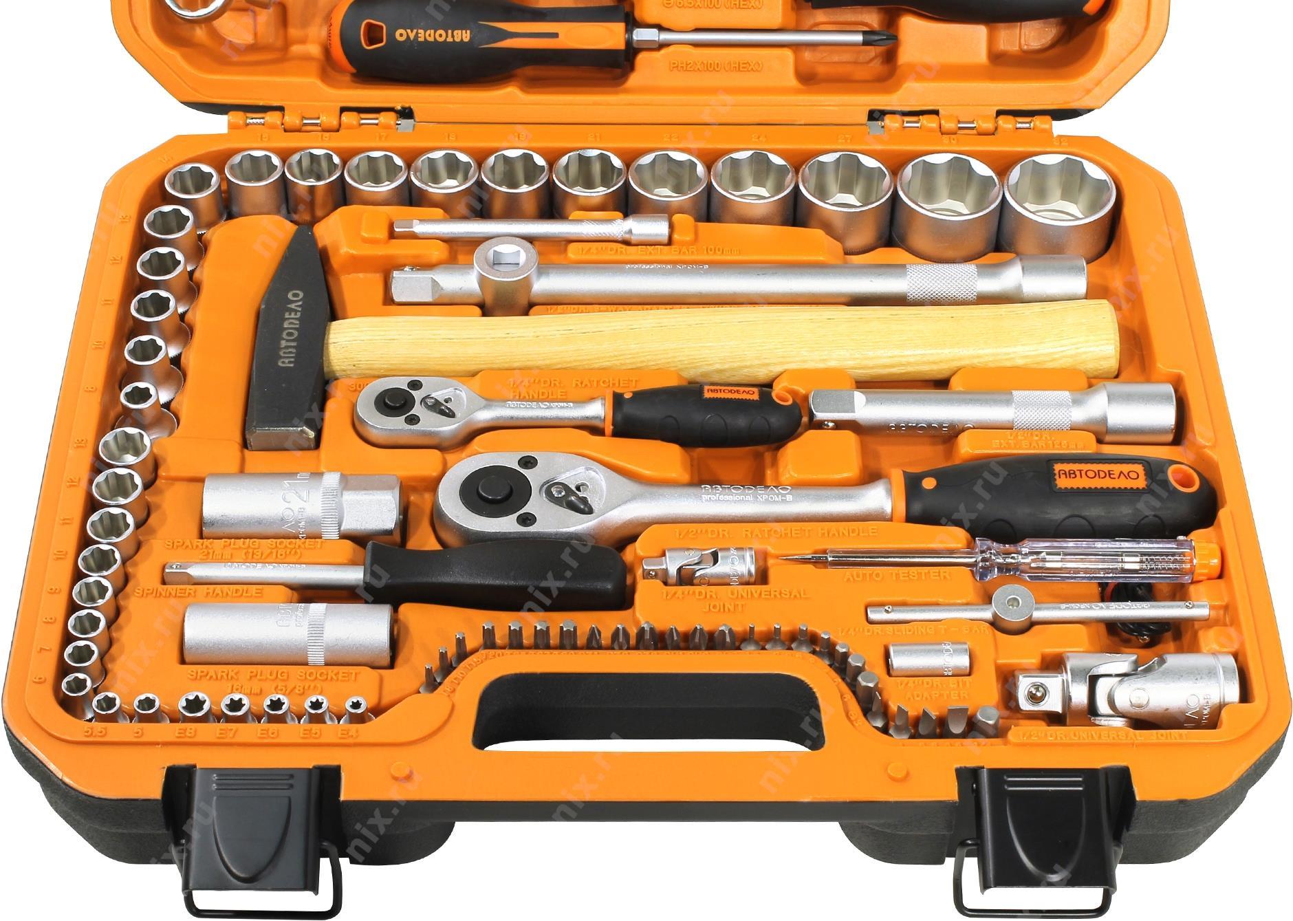 Автодело набор инструментов