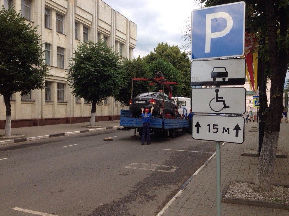 Эвакуация автомобиля со знаком инвалид
