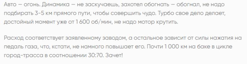 Отзыв о «Фольксваген Поло» с ДСГ-7