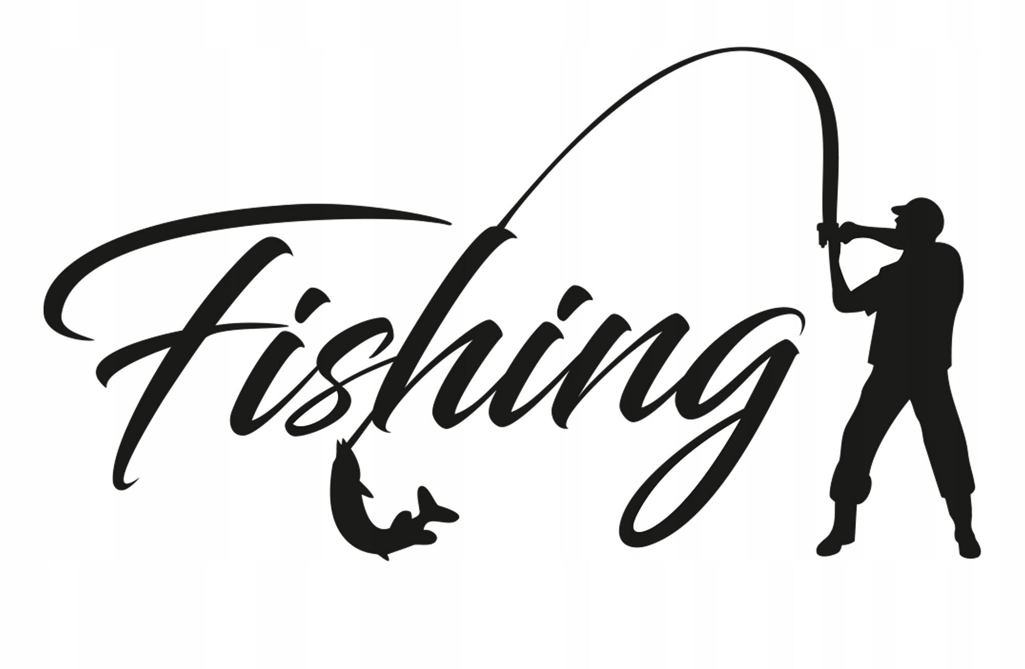 Рыболовная наклейка