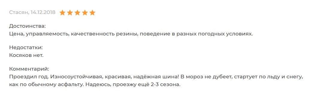Достоинства «Кама-502» на УАЗ