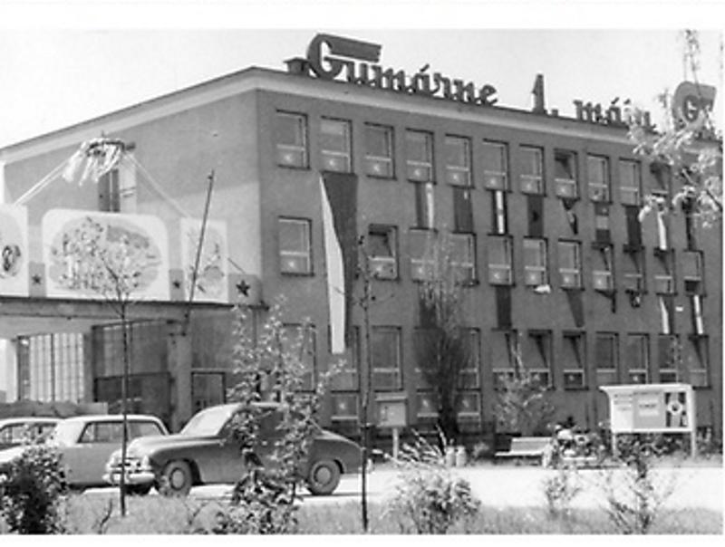 Фабрика по производству шин «Матадор»