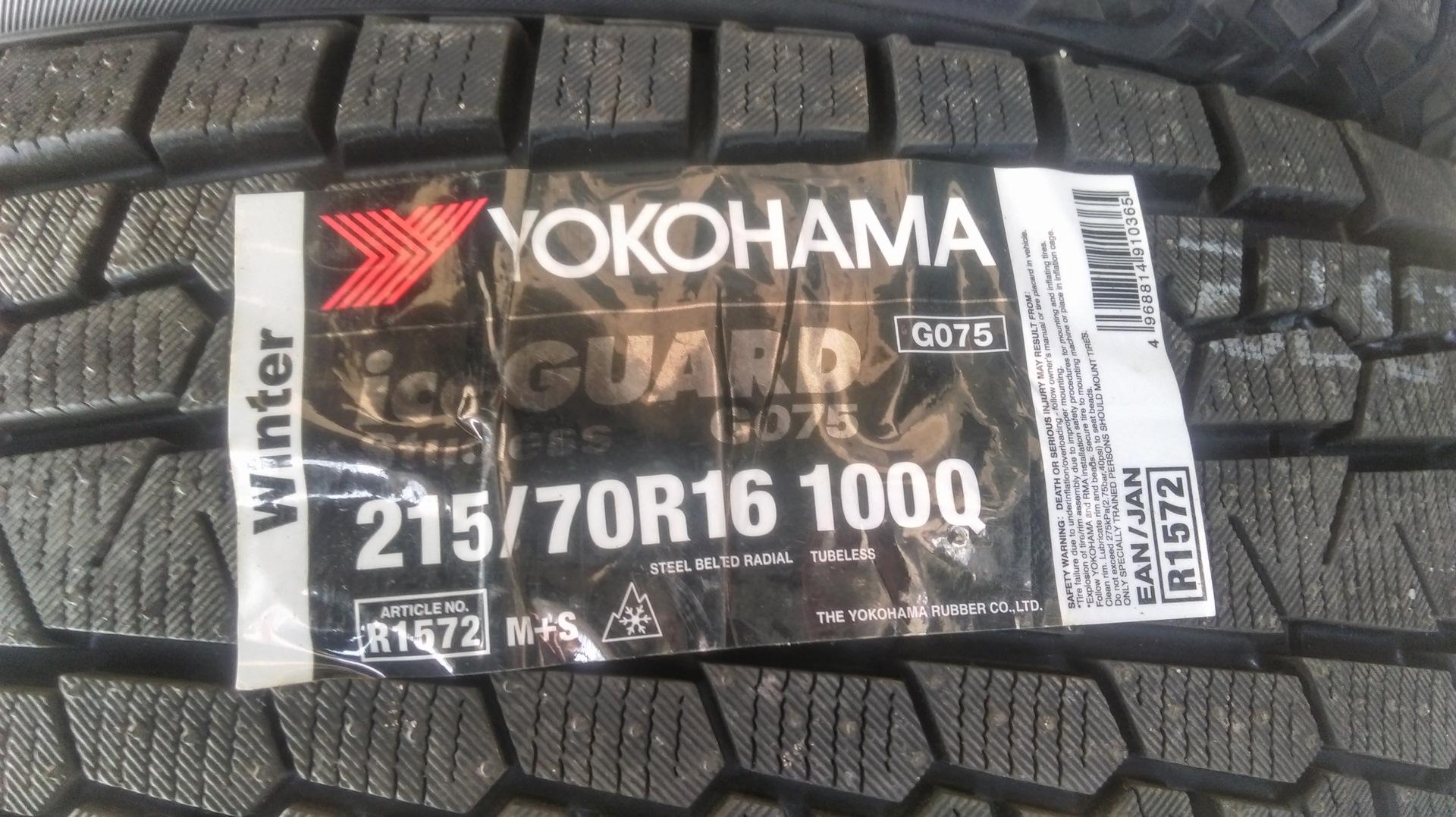 шины yokohama ice guard g075 отзывы