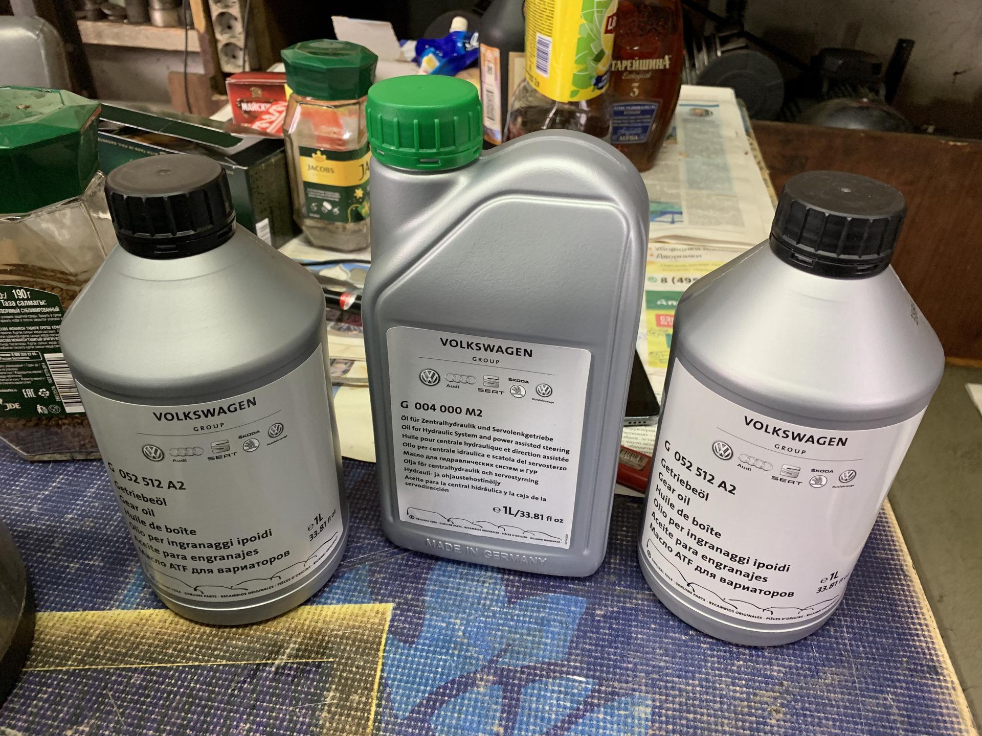 Замена масла DSG-7
