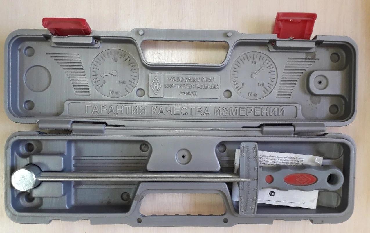 Динамометрический ключ КМШ 140