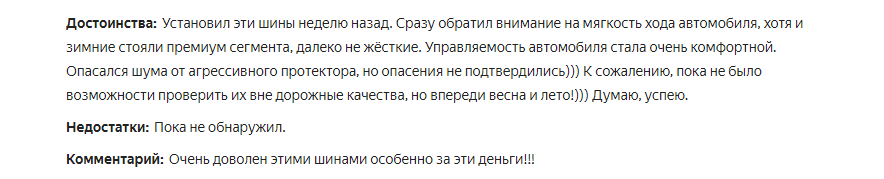 Комментарий о «Матадор МР 72 Иззарда а/т 2»