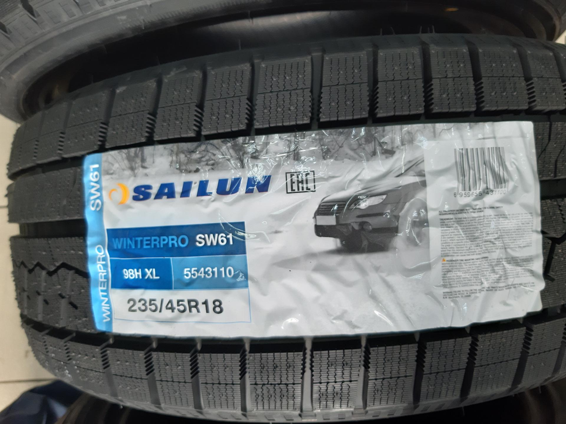 шины sailun winterpro sw61 отзывы