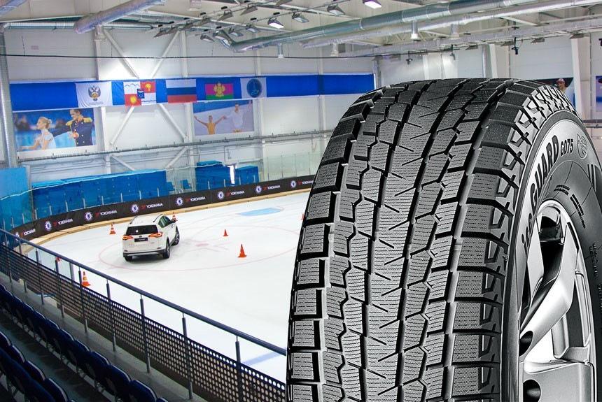 Шины зимние Yokohama Ice Guard SUV G075